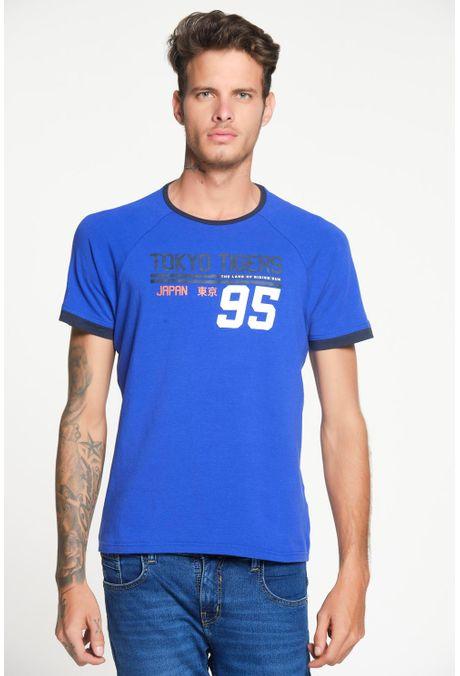 Camiseta-QUEST-Slim-Fit-QUE112OU0064-93-Azul-Cobalto-1